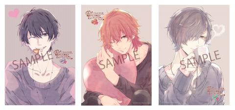 tokuten_animate_sample