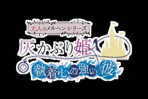 otonamel_logo_03