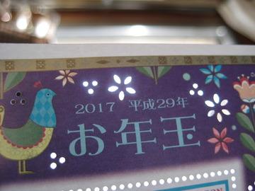 2017_01_18_12_2