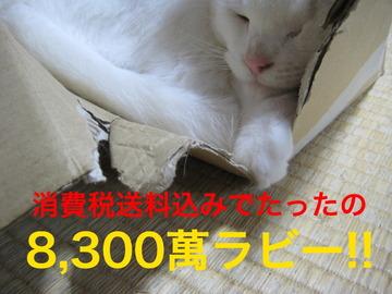 2016_08_27_04a