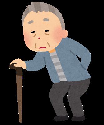 koshi_magari_ojiisan