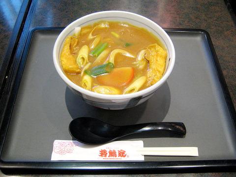 800px-Curry_udon,_at_Wakashachiya