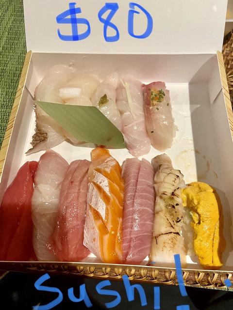 【画像】アメリカで最近流行ってる寿司шшшшшшшшшшшш