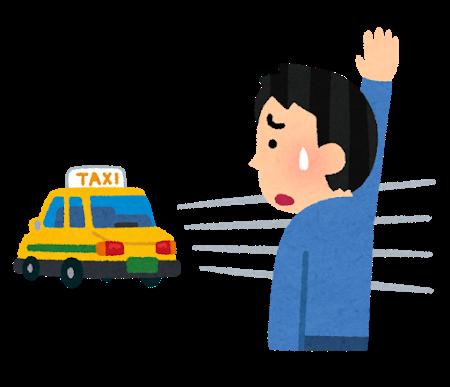 taxi_jousyakyohi_man