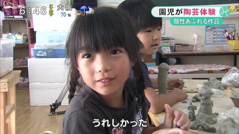 【悲報】幼稚園児、粘土でヤバいものを作るwwwwwwwww (※画像あり)