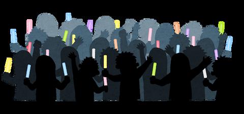 audience_penlight