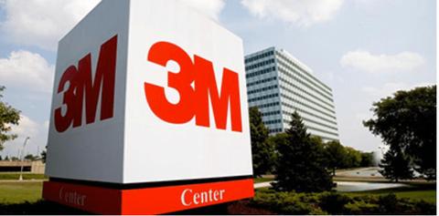 【速報】トランプ激怒「3Mは高い代償を払うことになる」マスクでおなじみの3Mが何かやらかしたらしい