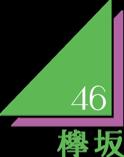 Keyakizaka46_logo.svg