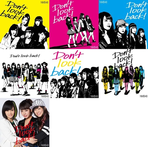 NMB48「Don't look back !」