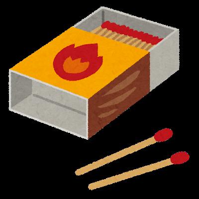 match_box