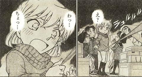 灰原哀 セーター