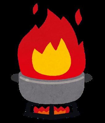 cooking_tenpura_fire