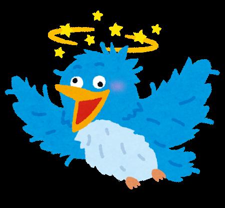 【悲報】偶然ツイートがバズったJK、イキリまくってしまう (※画像あり)