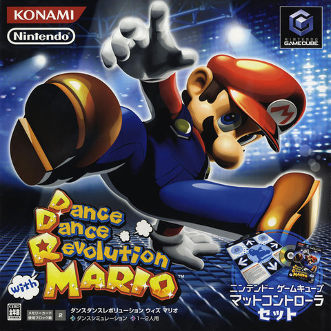 Dance Dance Revolution with MARIO