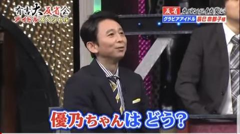 【エッ】大原優乃さん、「イカ臭いのはどうなの?」と聞かれてすぐに下ネタだと理解するド変態だった