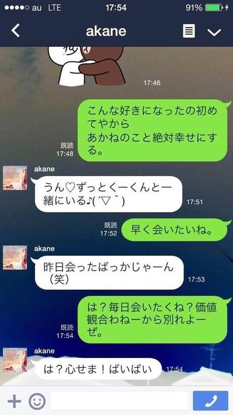 【悲報】最近の高校生の恋愛wwwwwwwwwwwwwwwwwwwww