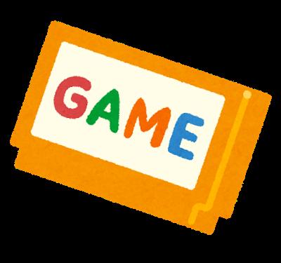 game_software_cassette