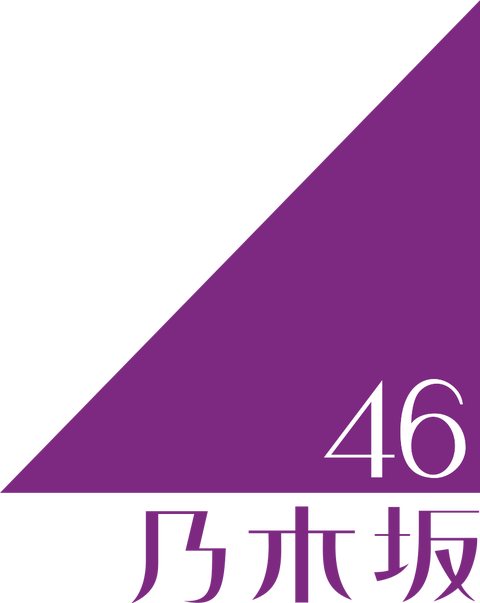 814px-Nogizaka46_logo.svg