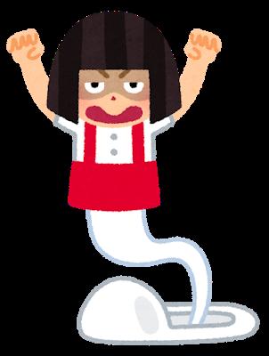 youkai_toilet_hanako_washiki
