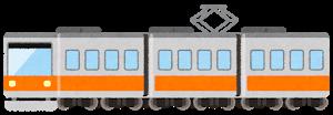 train7_orange