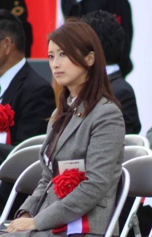Yuri_Fujikawa