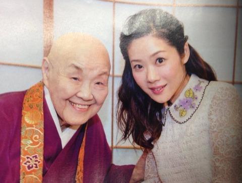 小保方晴子(32)さんの更なる最新画像が公開。美人だった(※画像あり)
