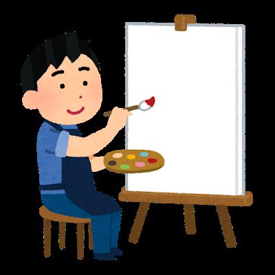 bijyutsu_paint_man2