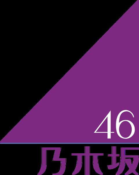 【悲報】乃木坂46メンバーが障害者&部落差別で大炎上し謝罪wwwwwwwwwwww