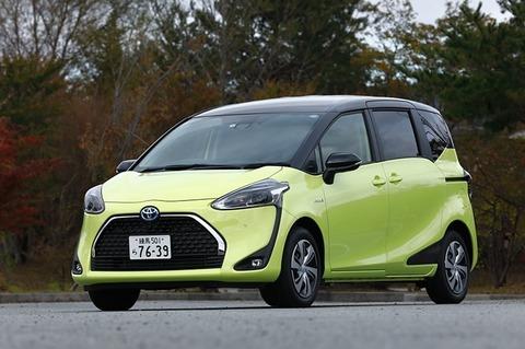 【速報】トヨタ自動車さん、無駄にカッコイイデザインになるwwwww (※画像あり)