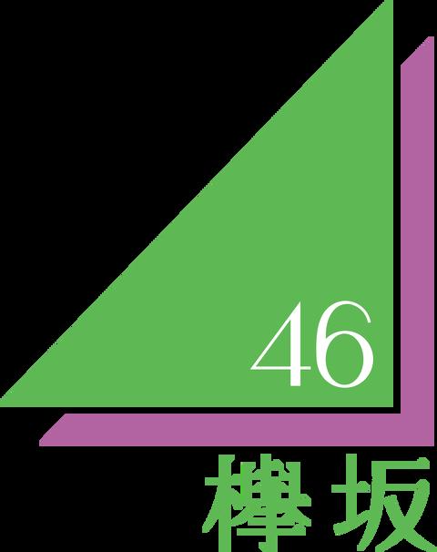 1200px-Keyakizaka46_logo.svg