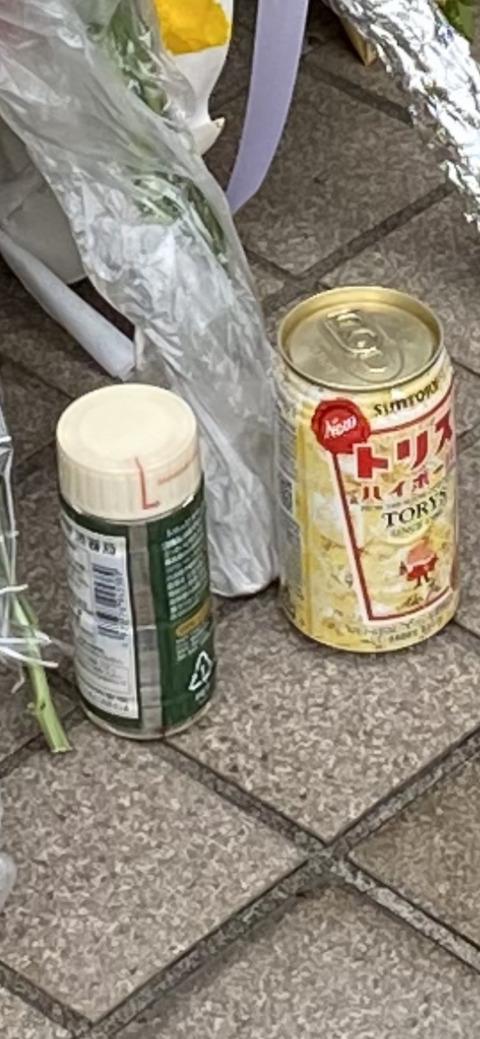 志村けんの家にチーズ供えたの誰wwwwwww (※画像あり)