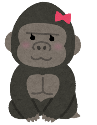 animal_chara_gorilla_girl