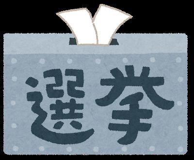 【悲報】 投票率ワーストの千葉県民さん、正論を言ってしまう…………………………………………………