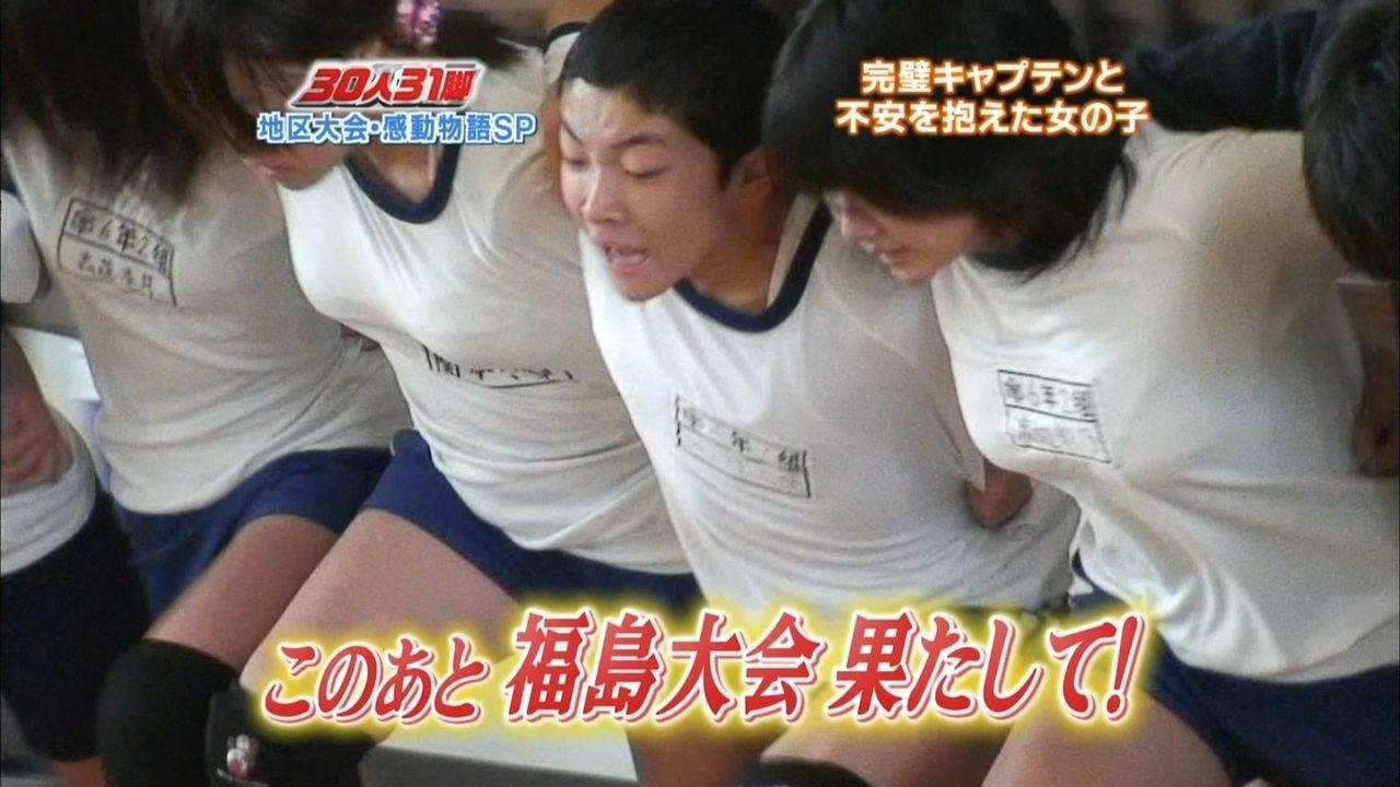 女子小学生乾布摩擦投稿画像&yukikax小学生