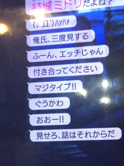 【悲報】「ふーん、エッチじゃん」がフジテレビで放送されてしまうwwwwwwwwwww