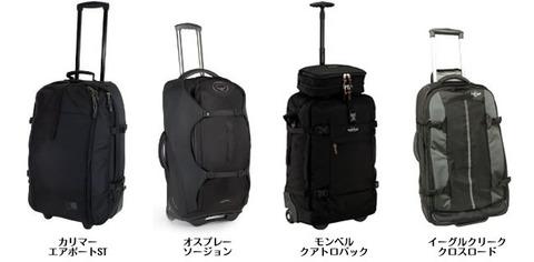 backpack_hikaku