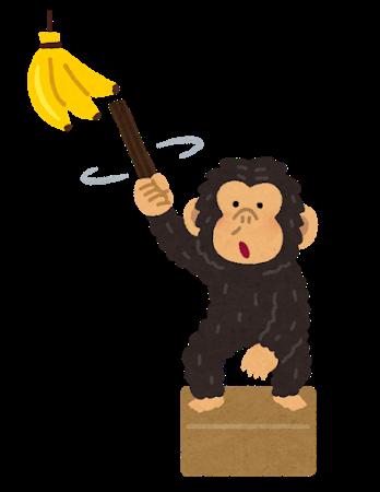 大分女性職員「チンパンジー(黒人)とコミュニケーションとるのは大変」