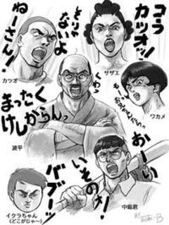 【腹筋】 画 像 で 笑 っ た ら 負 け ! w w w w w w w w w w 【崩壊】