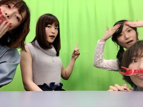 美人声優・小松未可子さん、胸が膨らみかけ始めて最強に!wwww (※画像あり)