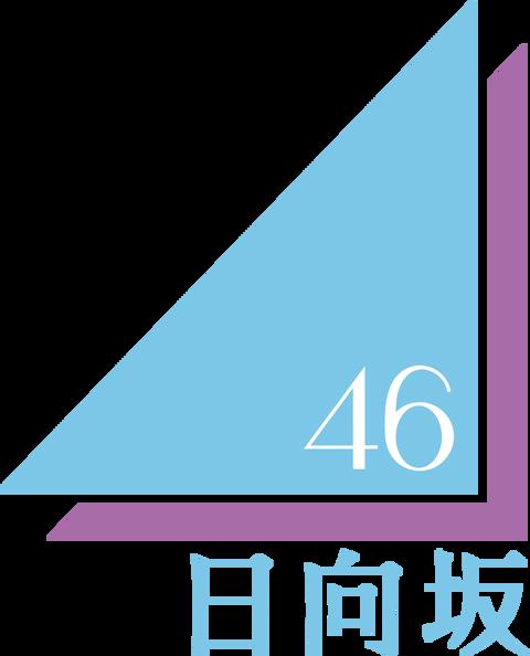 1200px-Hinatazaka46_logo.svg