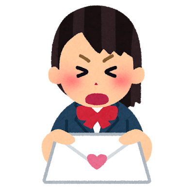 message_loveletter_girl
