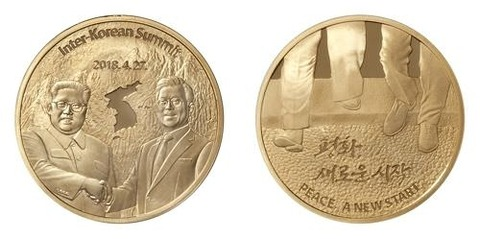 【画像】韓国の記念硬貨がキモすぎるwwwwwwwwww