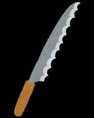 cooking_pankiri_knife