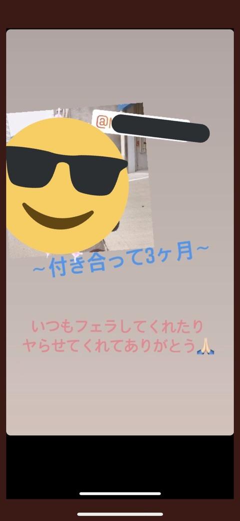 【画像】陽キャ「今日で付き合って3ヶ月!いつもありがとう!」