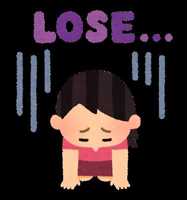 pose_lose_girl