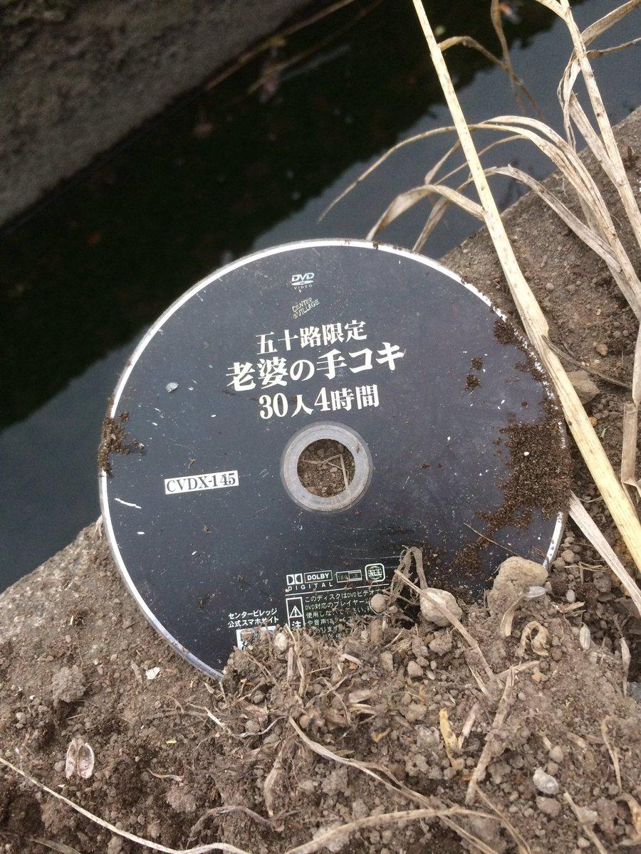 チラ裏in不倫・浮気板315枚目 ->画像>101枚