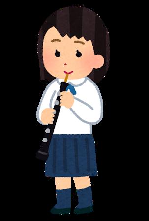 suisougaku_oboe_woman