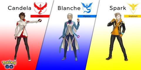 ポケモンgo、各陣営のリーダーのビジュアル公開される (※画像あり)