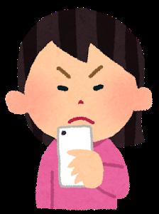 smartphone_woman_angry