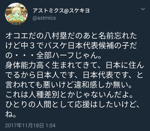 【悲報】Twitterの知識人が日本人を定義してくれたと話題にwwwwwwwwwwwwwwwwwwwwwwwwwwwwwwwwwwww